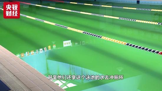 图片来源:央视<a href=http://www.shanghaisq.com target=_blank class=infotextkey>财经</a>