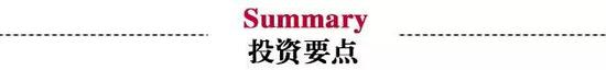 云南怒江2名幼女失踪47小时民警:江边发现脚印