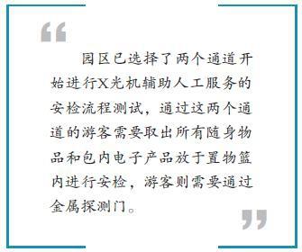 上交所叶武:五方面推动ETF市场稳健发展