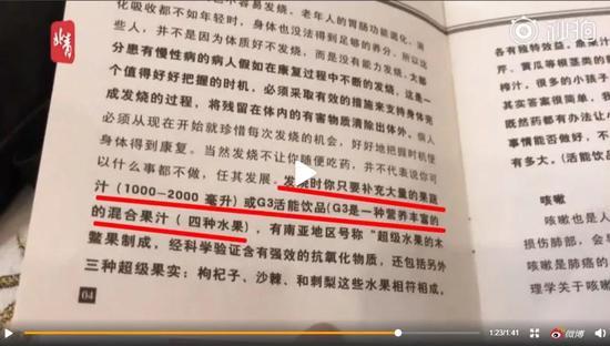 ▲图片来源:北京青年报微博