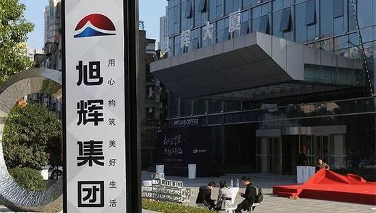 《投资时报》记者 王宏