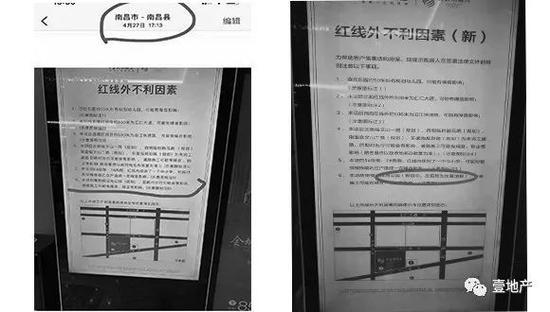 王毅会见美前防长:美一些政治势力竭力抹黑中国