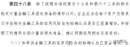 """投资换5年居留权希腊""""黄金签证""""吸引中国投资"""