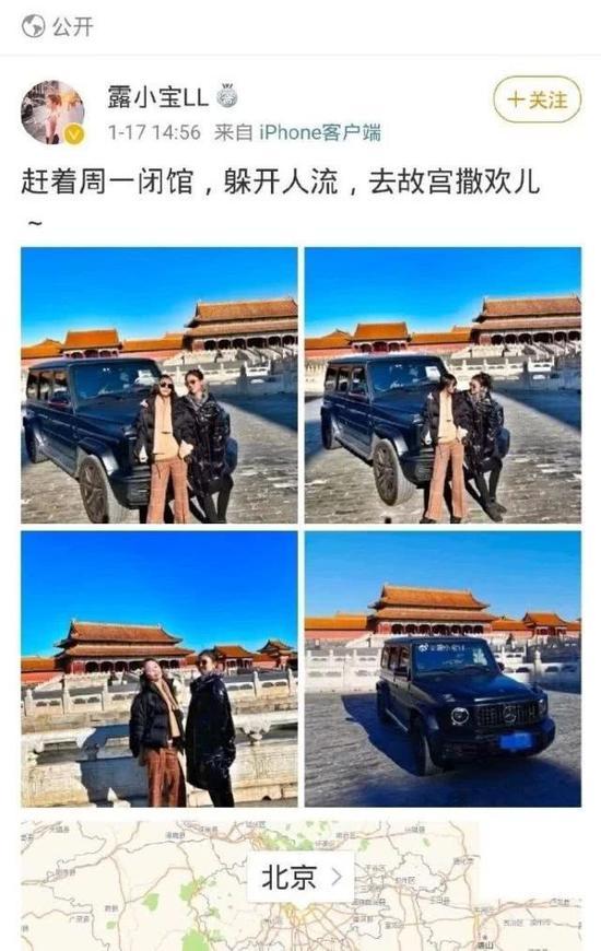 四问大奔开进故宫:谁允许?身边还停十几辆车属实?