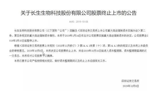北京市外办:将扩大在京留学生规模