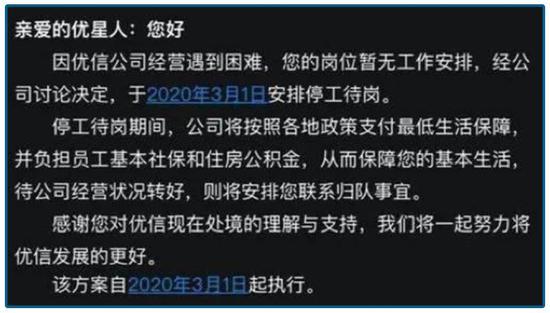 全国首套房贷利率连降两个月上海创两年半新低