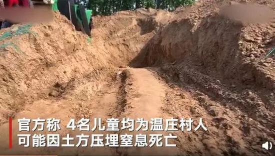 儿童被压埋事故现场