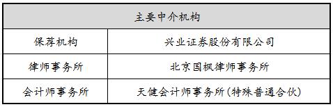 浙江湖州拿出1亿奖励外来务工人员包车全额补贴