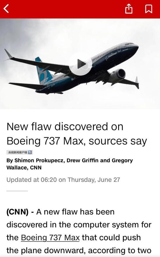 波音737MAX又暴露缺陷:或与两起空难相关,复飞可能再次推迟