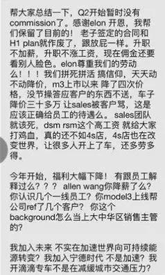 特斯拉将取消中国一线销售提成仅保留底薪 并关闭线下门店