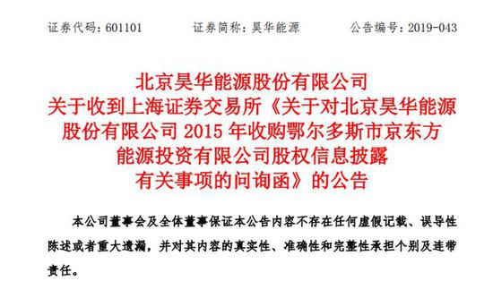 部分上海高校推迟2020年艺术类校考时间