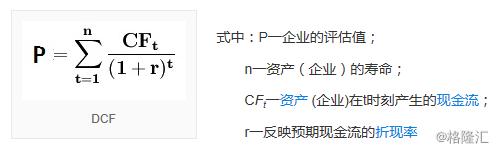 """张召忠谈博尔顿被解雇:我早就""""奶""""过 蓬佩奥还远吗"""