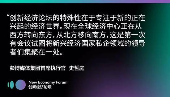 为应对疫情北京大兴国际机场调整航站楼出入口开放时间