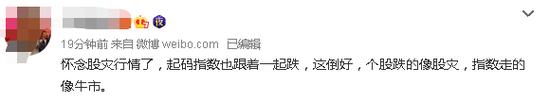 又有年夜佬预警新动力 杨东:如今没有是投资光伏、锂电、电动车好机遇