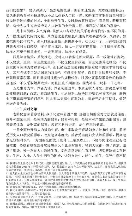 天津深之蓝海洋设备科技有限公司 魏建仓_股票操盘手的工资