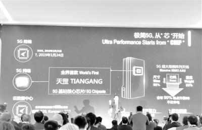5G与AI已成家电业两大热词。资料图片