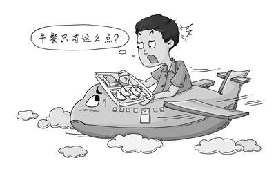 ?#35009;?#39033;目适合创业马云_北青报:如何提供飞机餐应按市场规律办事