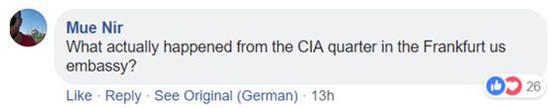翻译:那请问驻扎在德国法兰克福美国使馆里的中情局又是干啥来的?