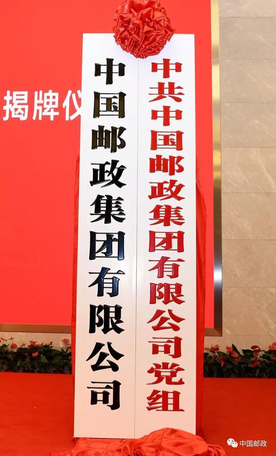 最新消息!刘宏斌辞职的具体情况!