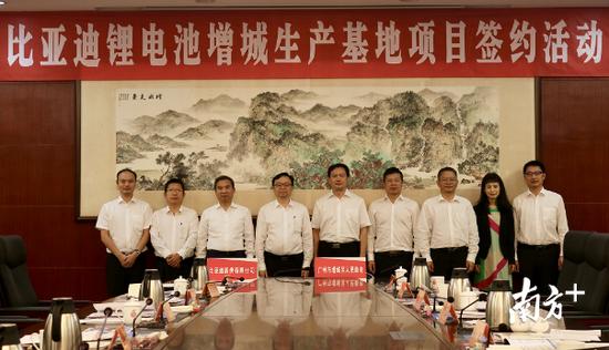 比亚迪锂电池项目落户广州 预计年产值130亿元