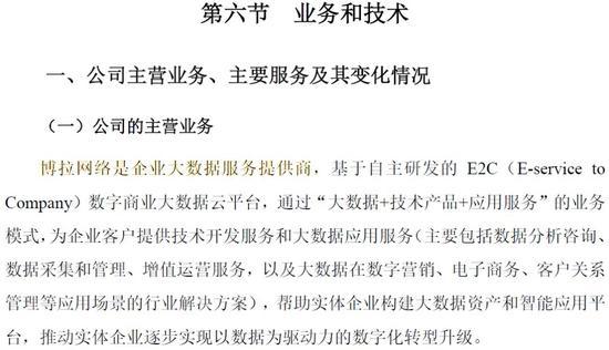 韩国确诊新冠肺炎感染者总数升至5186死亡29人