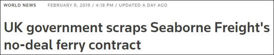 """路透社标题:英国政府中止与""""海上货运""""公司关于无协议脱欧的航运合同"""