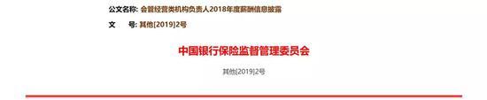 湖南操场埋尸案一审宣判:主犯杜少平被判死刑