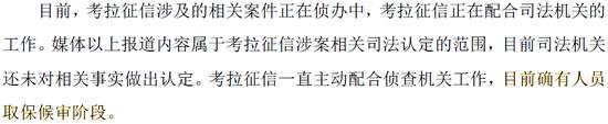 清华北大联合抖音直播开课超19万人学习首期课程