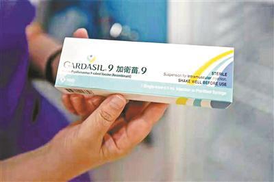 二价疫苗没人打九价疫苗打不着 九价HPV疫苗为何成网红?