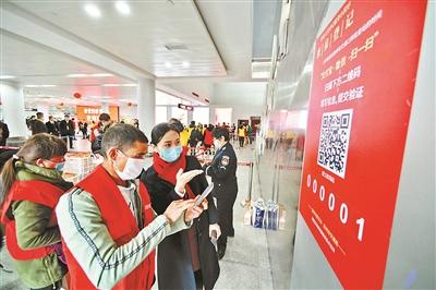 因个人贷款流向房市等招行杭州分行被罚135万
