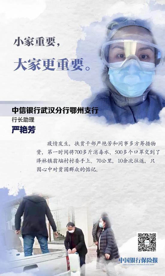 北京积水潭医院要建方舱医院?谣言!