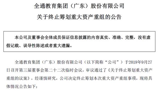 ST银亿:因公司涉信披违规 证监会决定对公司立案调查