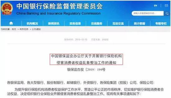 展宝卫履新山东土地发展集团董事长(图/简历)