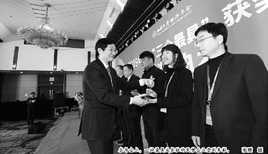 售诋毁董存瑞黄继光贴画网店经营者被判公开道歉