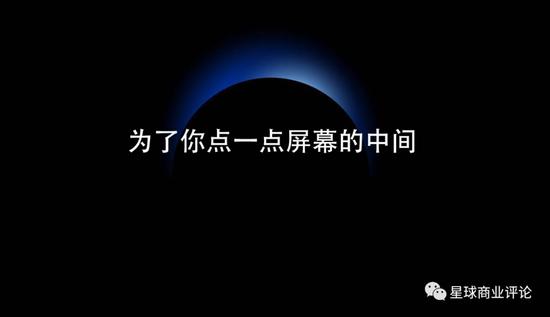 """追风数据行业康旗股份更名""""弃主业"""""""