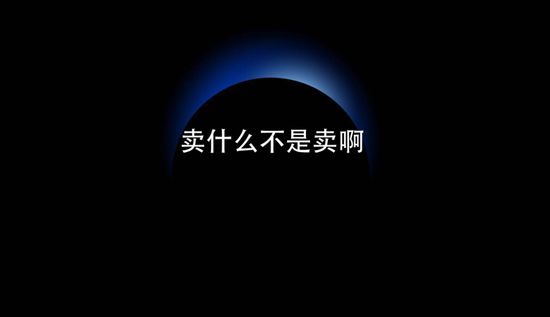 """韭月的饺子:特斯拉公司里禁止提到""""韭菜"""""""