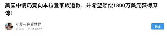 【百度搜索风云榜】百度搜索狂给百家号引流 中文第一搜索引擎死了吗?