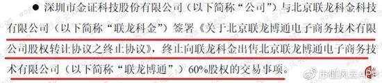 """新城发展控股中文股份简称将更改为""""新城发展"""""""