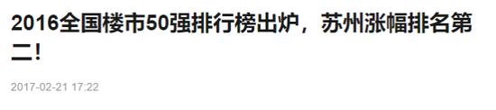 (资料来源于网络)