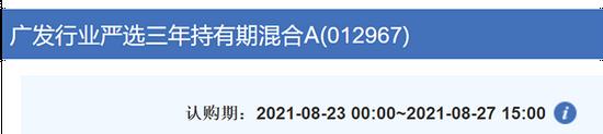 最多150亿元 刘格菘又有新弹药了