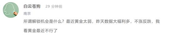 """上次成功狙击""""非农黑天鹅""""的交易员是如何备战的?+mt4中文"""