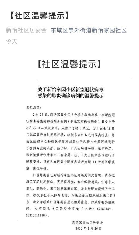 收评:创指止步六连阳沪指涨0.4%无线耳机板块走强