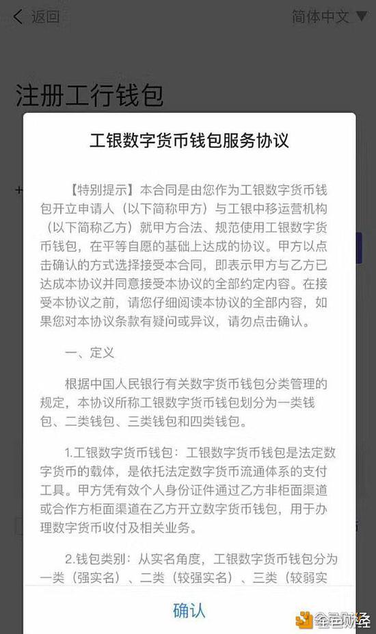 周小川:中国服务业还有巨大的发展空间