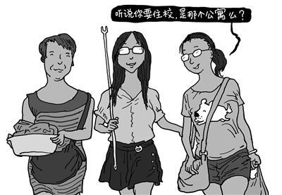 """北青报:引入社会力量不是高校宿舍""""天价""""的理由"""
