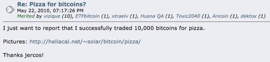 11年前用披萨换得10000比特币的小伙:换完就花了 有遗憾但也挺自豪_新浪财经_新浪网