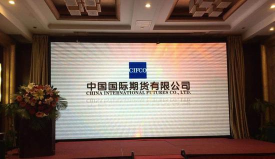 让吾们共同拥抱中国期货市场更添优雅的明天。