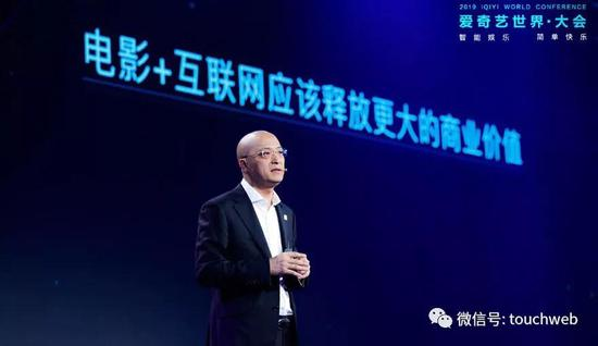 爱奇艺杨向华:三四五线城市消费者成会员重要来源