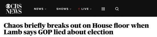 """两党在国会对峙:共和党人被骂""""滚出去"""",现场险发生肢体冲突"""
