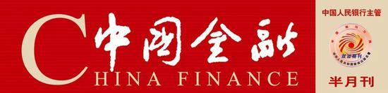 王毅谈5000年中国:威胁吓不倒,施压压不垮