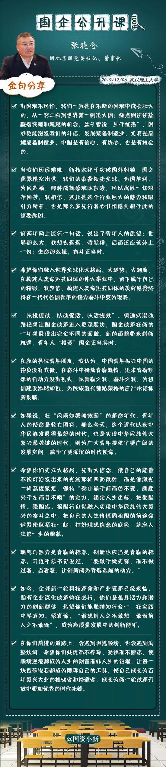 西方媒体称香港暴徒是丑陋的开端央视发文评论